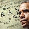 Obama's Obsession with Iran