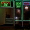 Closing Medical Marijuana Dispensaries Increases Crime, Says New Study