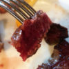 Cause of Spontaneous Tumors Related to Red Meat Found